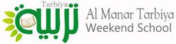 Al Manar Tarbiya Weekend School